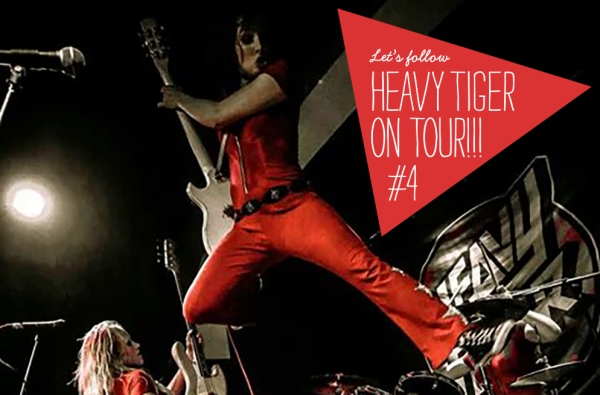 GC_Heavy tiger_04_FEAT